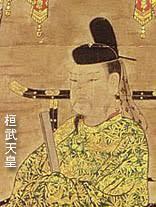 「桓武平氏の始まり。」の画像検索結果