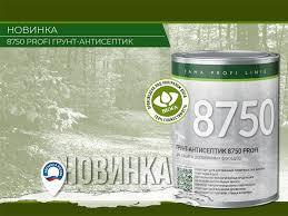 BIOFA - Натуральные немецкие <b>масла</b> и краски. Официальный ...