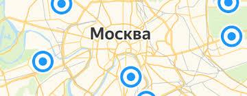 «<b>Перчатки Mountain Equipment</b>» — Результаты поиска — Яндекс ...
