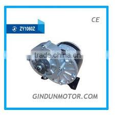 <b>150w</b> 12v <b>gear dc motor</b> for balance car