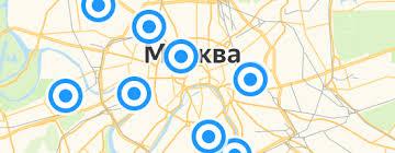 <b>Постеры в рамке</b> до 10 тысяч рублей — купить на Яндекс.Маркете