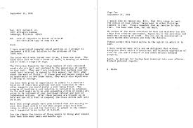the gothard files failure to reconcile 1981 ati part two wiebe second letter