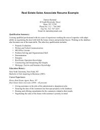 resume examples for first time job no experience cipanewsletter breathtaking no experience resume example brefash