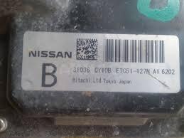 <b>Электронный блок управления</b> вариатора nissan MR20 - 2500 ...