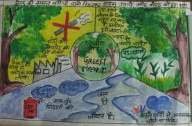 satsangati essays 23602306232723402368 23252366 230923602352 inspirational hindi story achhikhabar