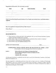 essay essay writing service college admission requirements toronto essay college admission essay writing service do my homework question essay writing service college admission