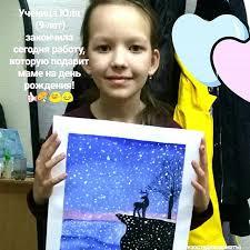 #изодетямалматы Instagram posts (photos and videos) - Picuki.com