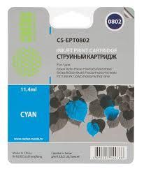 Купить <b>Картридж CACTUS CS</b>-<b>EPT0802</b>, голубой в интернет ...