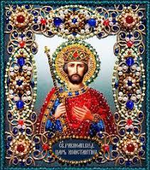 Купить <b>Набор</b> для <b>вышивки</b> бисером икона Святая Мария ...