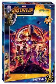 <b>Пазл Step puzzle Marvel</b> Война бесконечности (97066), 560 дет ...
