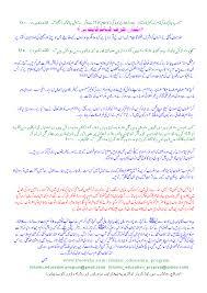 seerat e nabvi essay  muhammad role model par excellence seerat un nabi