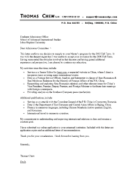 Free Cover Letter Templates