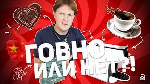 ОБЗОР КОФЕВАРКИ ОТ <b>XIAOMI SCISHARE</b> - YouTube