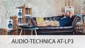 <b>Виниловый проигрыватель AUDIO-TECHNICA AT-LP3</b> - YouTube