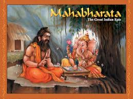 Image result for mahabharata in sanskrit