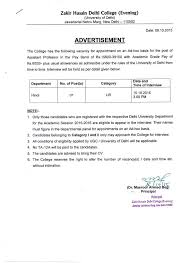 analytical essay on advertisement in hindi   homework for you analytical essay on advertisement in hindi img