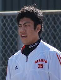 Kentaro Nishimura