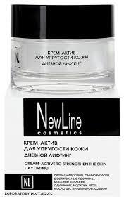 <b>NewLine Крем-актив</b> дневной лифтинг для упругости кожи ...
