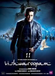 Image result for vishwaroopam 2 story