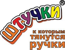 Штучки, к которым тянутся ручки. г. Иваново - Posts | Facebook