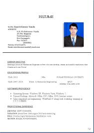 mechanical engineer resume mechanical engineer resume template     india free resume templates resume examples samples cv resume