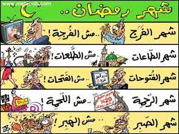 رمضان كريم images?q=tbn:ANd9GcS