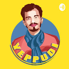Yeppudi - Tamil - Motivation - Kutty Story