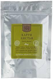 <b>Карри листья</b> 25г купить в Москве с доставкой на дом от ...
