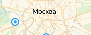 Украшения для организации <b>праздников</b> — купить на Яндекс ...