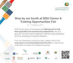 oil company linkedin jobs ad jpg