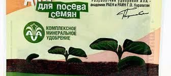<b>AVA</b> (АВА) для посева семян, 30 г ‒ купить с доставкой в ...