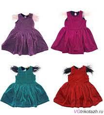 <b>Платье Платье бонито</b> с люрексом. | <b>Платья и сарафаны</b> для ...