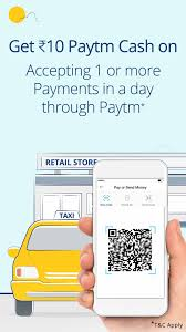 paytm accept payments offer get rs 10 paytm cash everyday on paytm accept payments offer