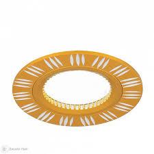 Детский <b>светильник GAUSS AL017</b> ALUMINIUM купить в ...