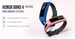 Buy <b>HONOR Band4</b>: Make Running Personal  HONOR Official Site ...