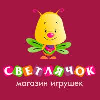 Каталог | Магазин <b>игрушек</b> Светлячок в Кирове - товары и ...