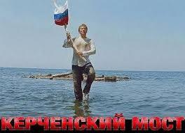 """""""Панов не сумасшедший, чтобы ехать в Крым. Моя версия - это похищение"""", - Дубков заявил, что информация о том, что он отправил Панова в Крым - фейк - Цензор.НЕТ 1456"""