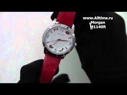 Женские наручные fashion <b>часы Morgan</b> M1021G - YouTube