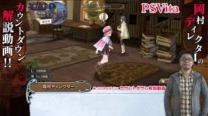 new atelier rorona origin story of the alchemist of arland new atelier rorona origin story of the alchemist of arland costumes trailer