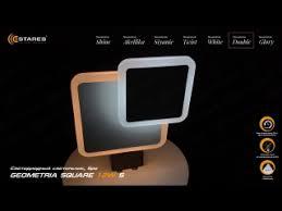 <b>Estares</b> светодиодные светильники и лампы's Videos | VK