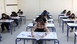 Αποτέλεσμα εικόνας για Ποιες σχολές απαιτούν εξέταση σε ειδικό μάθημα για τις Πανελλαδικές Εξετάσεις 2017