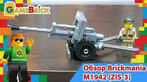 Музей ЛЕГО Обзор LEGO пушки ЗИС 3 от компании Brickmania ...