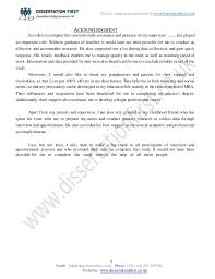 Dissertation on service quality   B gt dissertation e banking in     CBA PL