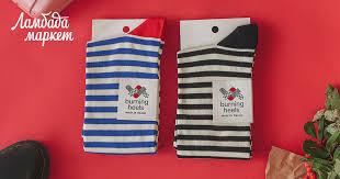 Гольфы <b>тельняшка</b>/striped vest в магазине «<b>burning heels</b>» на ...