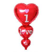 """Выгодная цена на Воздушные <b>Шары</b> """"любящим Сердцем ..."""