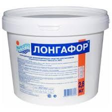 Химические средства для водоемов — купить на Яндекс.Маркете