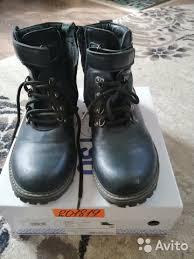 Демисезонные ботинки <b>mursu</b>, размер 37 - Личные вещи ...