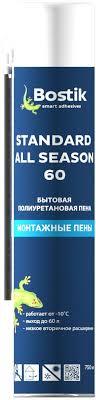 "<b>Пена</b> монтажная <b>Bostik</b> ""Standard All Seasons 60"", всесезонная ..."
