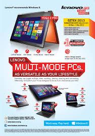 sitex 2013 lenovo laptop desktop offer flyers sitex 2013 lenovo flyers