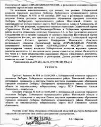 Дошло до запятых / Политика / Независимая газета